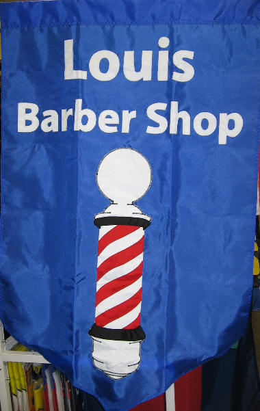Louis Barber Shop